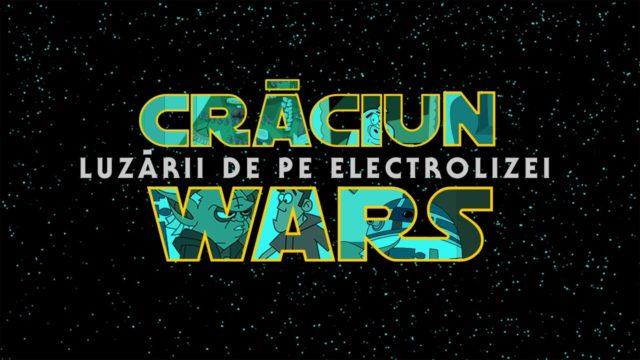 Luzarii de pe Electrolizei – Crăciun Wars (S01E23)